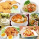 Thai Food Recipes by Thai Chef by HachigoKenjo