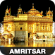 Amritsar by Silver Touch Technologies Ltd.
