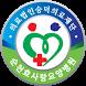 순천효사랑 자위소방대 by (주)디유