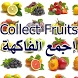 Collect Fruits Game