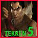 Hint Tekken 5