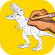 How to Draw Dinosaurs by Awesome Lab