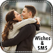 Hug Day Wishes-SMS by Angle Wishes