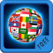 All Language Translator Free by DevLifeOfficial