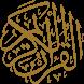 Al-Moshaf Al-Moratal by Mohamed Mostafa