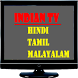 Live TV Channels All - Indian by Credit Goes Creation