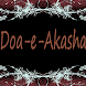 Doa-e-Akasha by excitoz