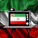 Iran Info TV Channels app