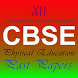 12th cbse Physical Education by Mindwave