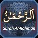 Surah Ar-Rahman by Salisa