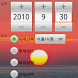 Sunrise time Pro by Smart Tools co.