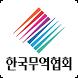 Smart KITA (스마트키타) by 사)한국무역협회