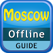 Moscow Offline Guide