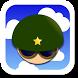 Paratrooper Person's: Sky Jump by Vandeco Alado Games