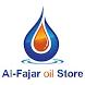 Al-Fajar Oil Store