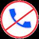 Call block: calls blacklist & calls blocker