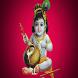 Hindi Krishn Janmashtami Songs by Lotus Pond