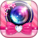selfie camera hd beauty face by browniexz