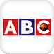ABC News Nepal by NEW IT VENTURE
