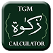 TGM Muslims Zakat Calculator by The Green Magic