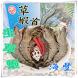 海豐海鮮冷凍食品 by PCSTORE(3)