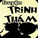 Truyện Trinh Thám Offline by AppTruyen