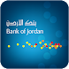 Points & Discounts by Bank of Jordan