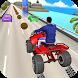 ATV Quad Bike Highway Drive