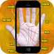 Palm Reader Scan Your Future by Apparizon