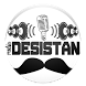 Radio Desistan by Ather Akber
