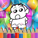 Learn Coloring Shinchan For Kids by Childkids Mania