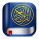 Quran- English and Arabic by Abdifatah Aba on behalf of (Click Media Services)