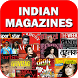 Top Magazines India by YellowCup