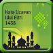 Kata Ucapan idul Fitri by Iqbal Studio