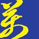 萬隆交易平台 by manloongbullion