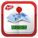 Download Free Gps Navigation by Jumjim Hendan