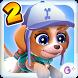 Flying puppy 2 by Otomecha