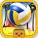 VR Head Ball:Beach - Cardboard by New Emotions Pack