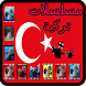 مسلسلات تركية - serie turkie 2018 by king of arabe apps