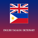 English Tagalog Dictionary by GJOneStudio Language Tutors