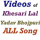 Khesari Lal Yadav BhojpuriSONG by Strongest Judgement