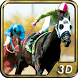 Horse Race Manager Ultimate by MobTouch Studio