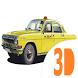 Симулятор Русского Такси 3D by NoFrosten