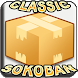 Sokoban Classic by ChigraApp