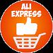 Лучшие находки - AliExpress