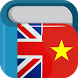 Vietnamese English Dictionary & Translator by Bravolol - Language Learning
