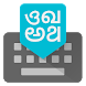 Google Indic Keyboard by Google Inc.