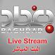 قناة بغداد الفضائية الرسمي by Hamurabi