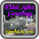 Eidul Adha eCards by Queen Gold