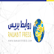 روابط بريس - rawabit press by aidweb S.A.R.L